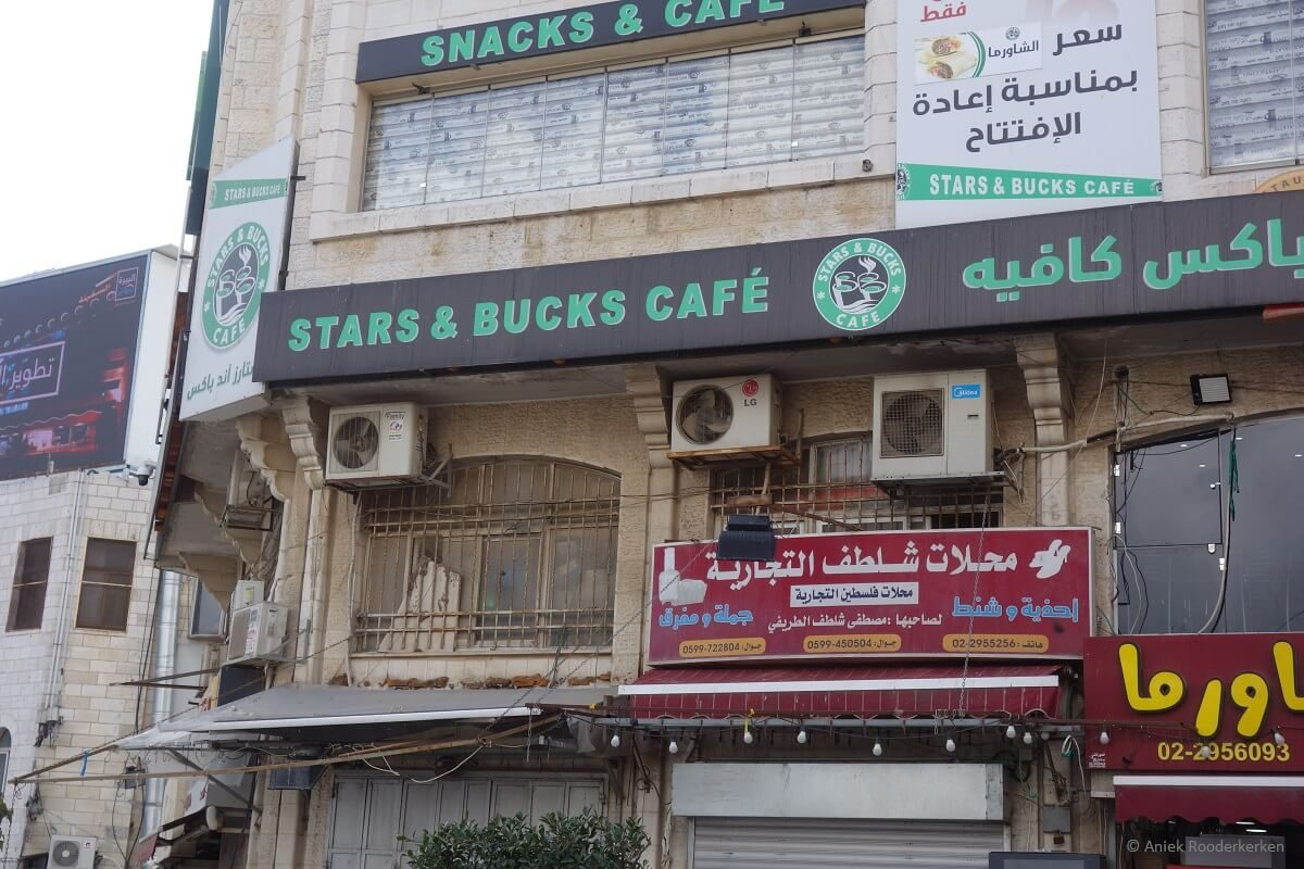 Stars and Bucks Coffee in Ramallah, Palestine: The West Bank from Jerusalem