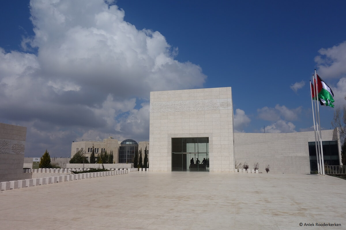 Tomb of the Palestinian leader Yasser Arafat
