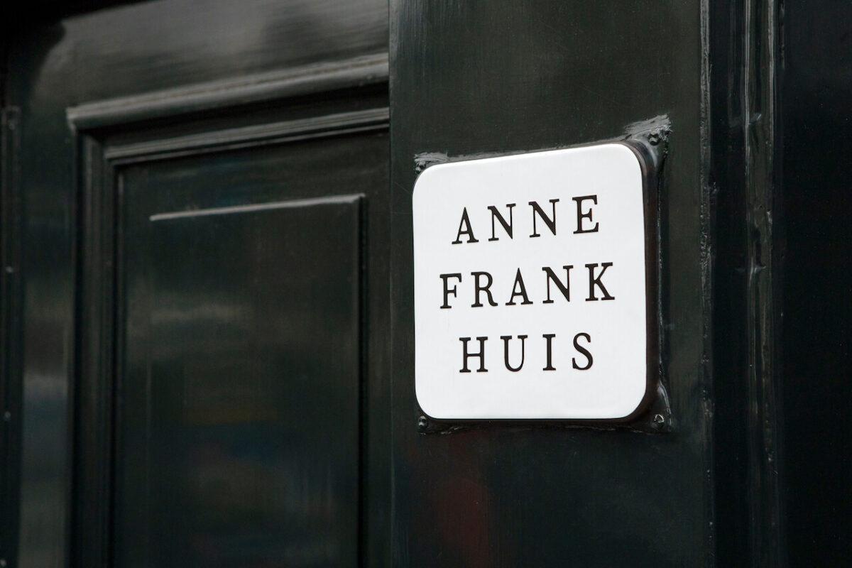 Anne Frank Huis Amsterdam